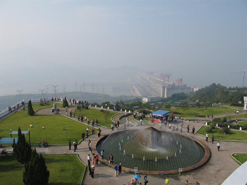 "The park of "" Three Gorges Dam Project"" site."