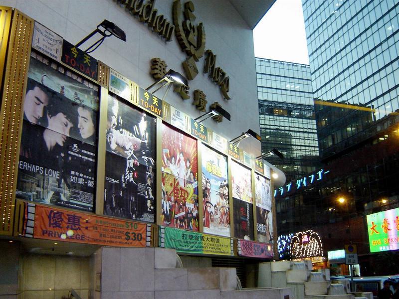 A store, Hong Kong