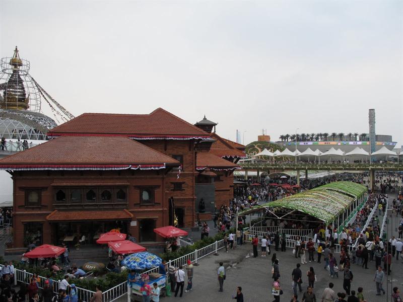 Nepal Pavilion ( 尼 泊 爾 館 )