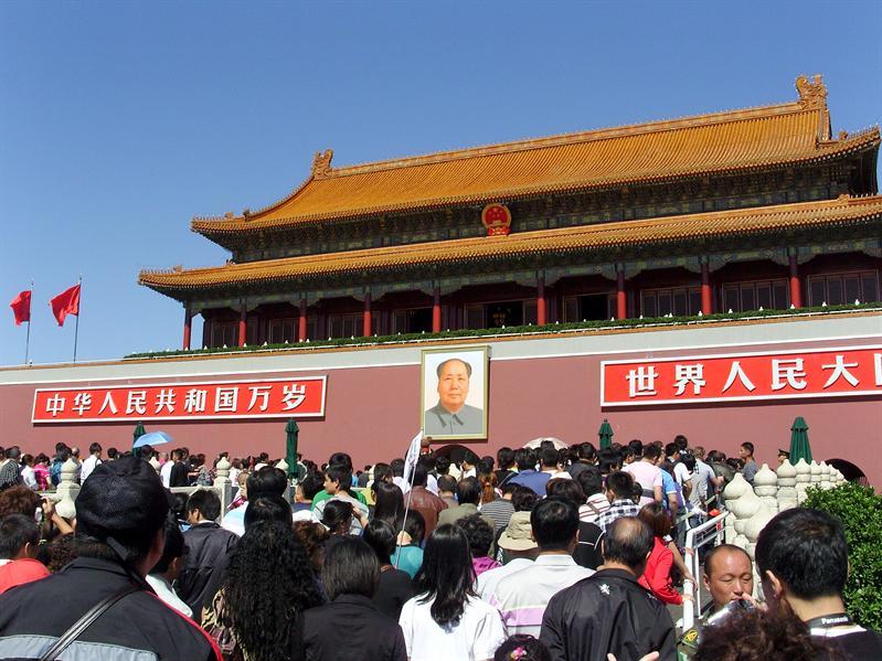 Porte de Tian An Men