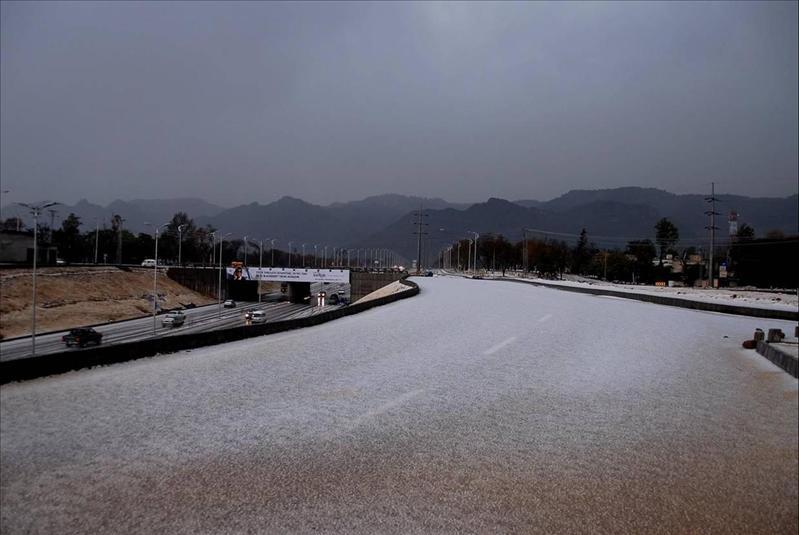 7th Avenue Blue Area Road, Islamabad, Pakistan