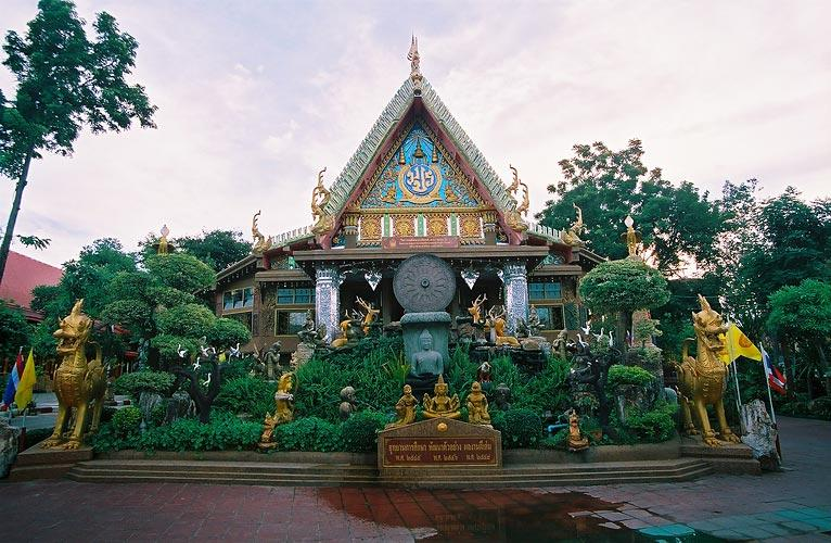 Wat Tai (South)