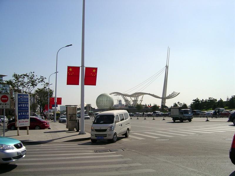 TANG GU ( 塘 沽).
