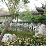 Kowloon Walled City Park