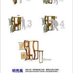 poster 3-1.jpg