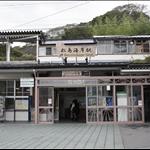 今天從仙台搭仙石線前往日本三景之一的松島