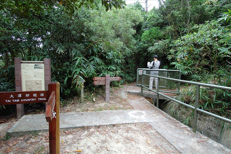 大潭郊遊徑 at the junction of Tai Tam Country Trail