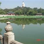 Beihai Park(北海公园), Beijing