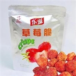 草莓脆3.0元.jpg
