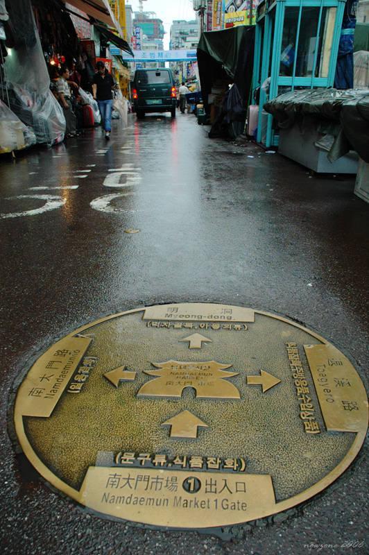 南大門市場Namdaemun Market