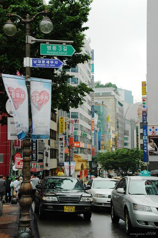 明洞Myeong-dong