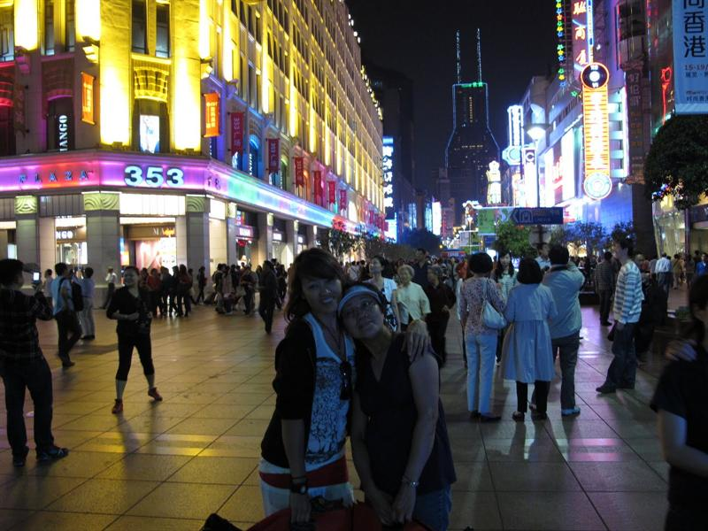 Nanking road in Shanghai