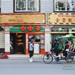 trishaw on Lhasa street