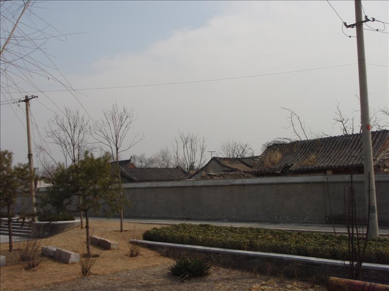 a huotang in beijing