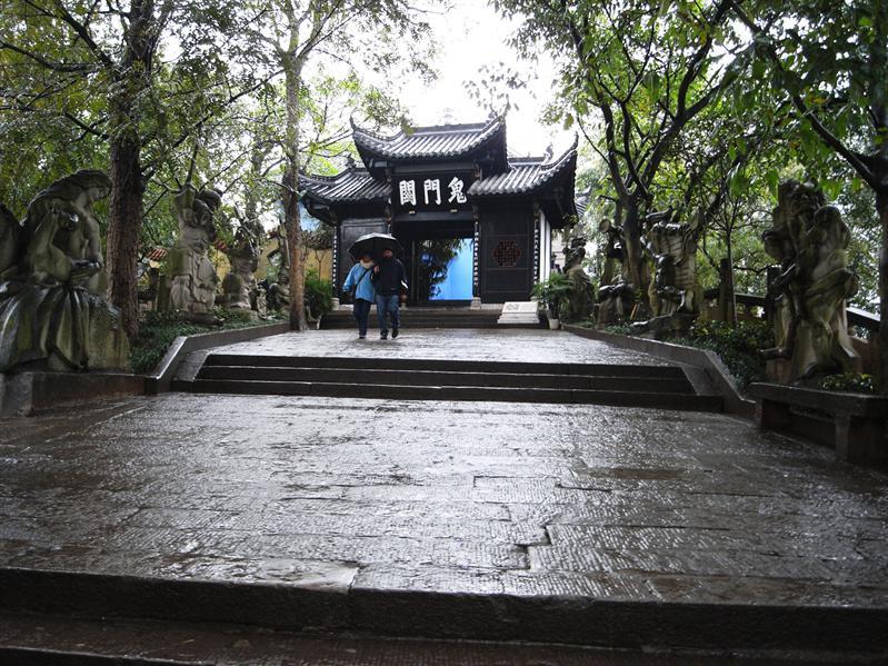 Fengdu - Ghost City