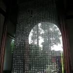 1025 (0) 武侯祠 三絕碑.jpg