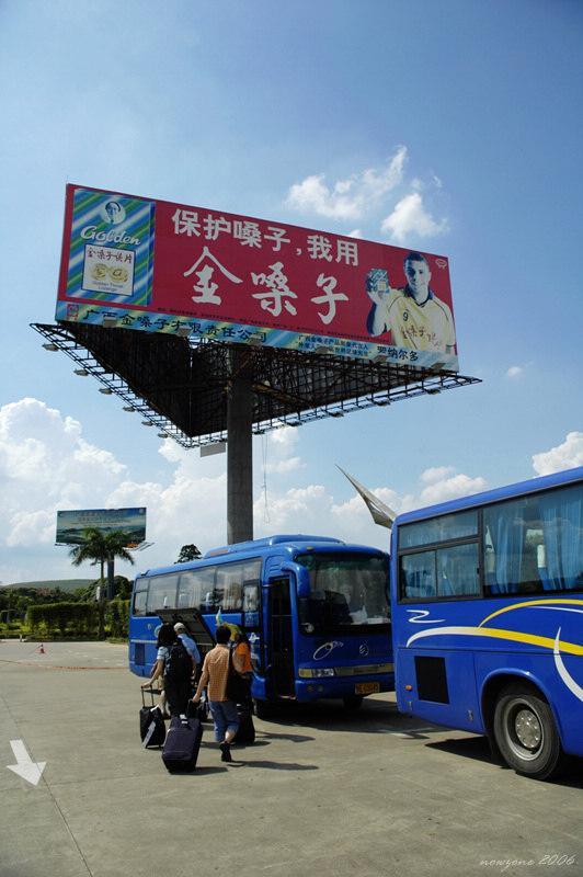 Wu Wei Nanning International Airport南寧吳圩國際機場