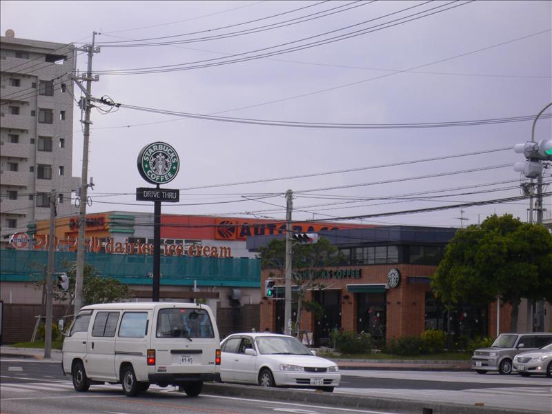 大概是美軍軍區, Starbucks特多.