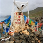 西藏 . 日喀則 - 羊卓雍錯路上
