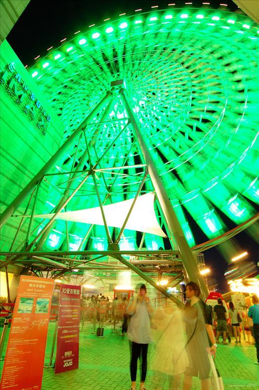 美麗華百樂園摩天輪 Miramar Ferris Wheel