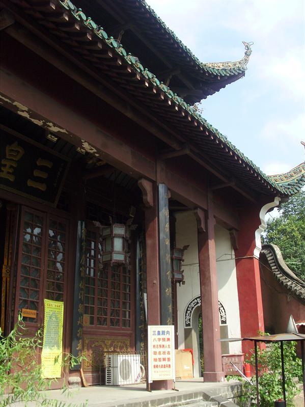 Changchun