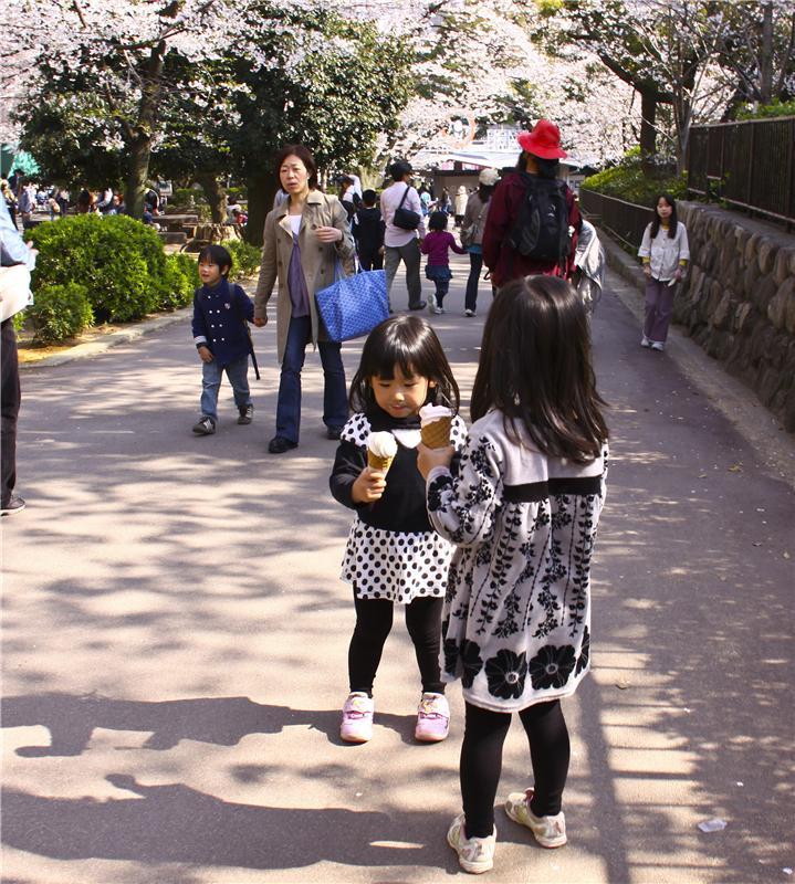 Oji Zoo, Kobe