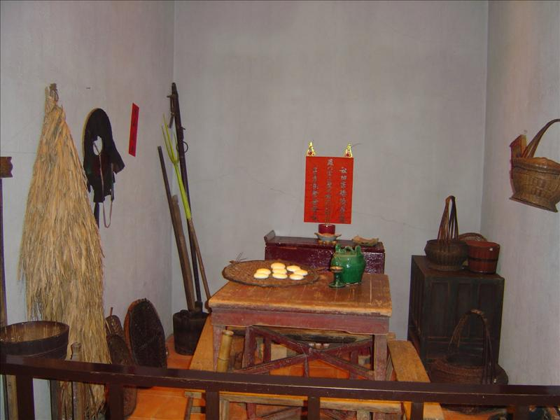 typical farmer's dining room