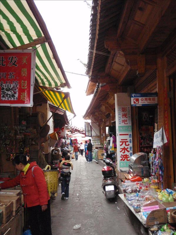 I heart markets, Lijiang Market