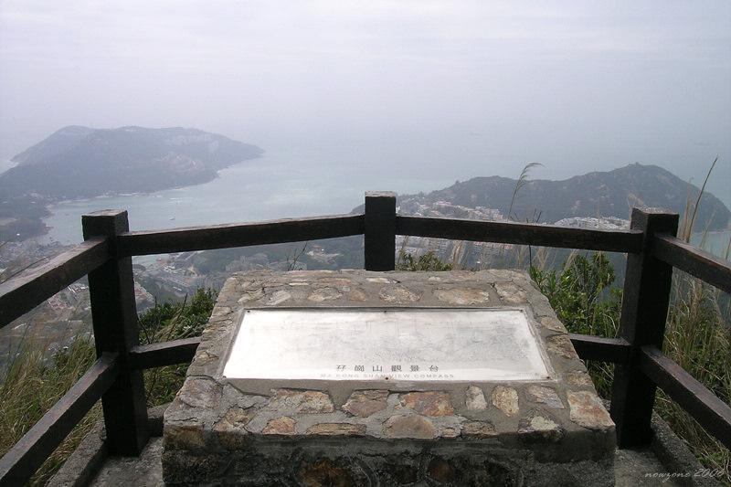 Ma Kon Shan View Compass 赤柱崗之觀景台