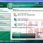 kav2010-小界面_Y.jpg