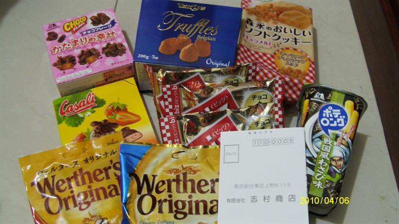 上野阿美橫町志村商店出名ㄉㄧ袋日幣1000ㄉ巧克力零食