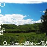 IMG_3896_nEO_IMG.jpg