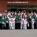 trip to China 超豪華班遊~玩瘋的中國9天行 DAY6