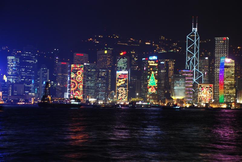Hong Kong across the water