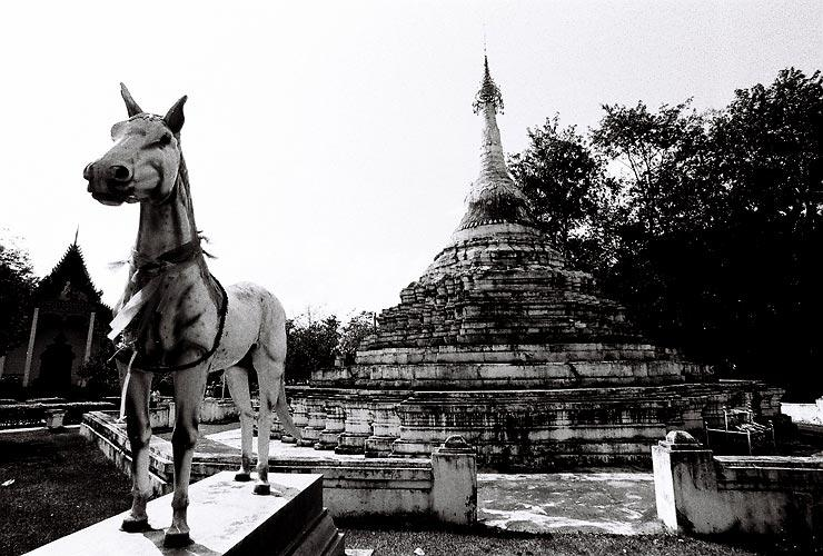 Wat Pratadshehang in Nan