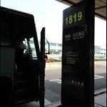 抵達台北桃園國際機後乘機場巴士至台北車站