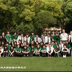 trip to China 超豪華班遊~玩瘋的中國9天行 DAY3