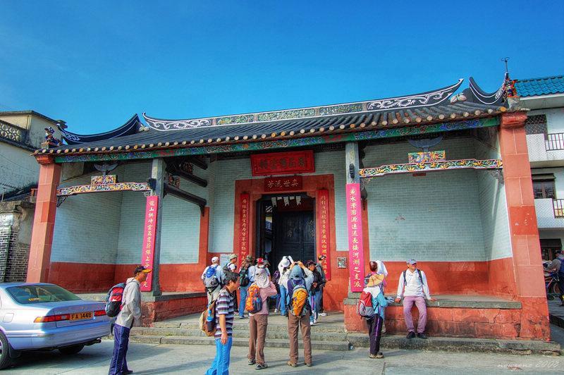 Hau Ku Shek Ancestral Hall 居石侯公祠