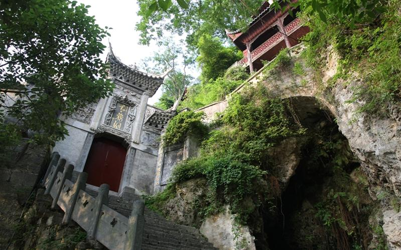 ZhenYuan, GuiZhuo, China