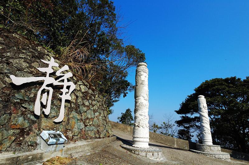 觀音山 Kwun Yum Shan