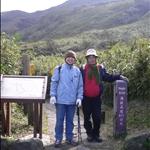 20090114登山社第25次登山--七星山
