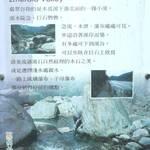 慕谷慕魚遊客中心 (7).JPG