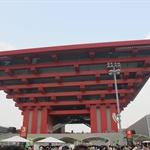 Shanghai EXPO 2010 010.jpg