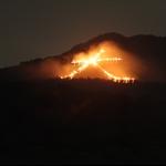 OKURIBI - FAREWELL FIRE
