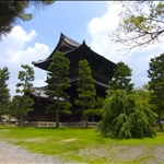 Konkai-Koumyou-ji Temple