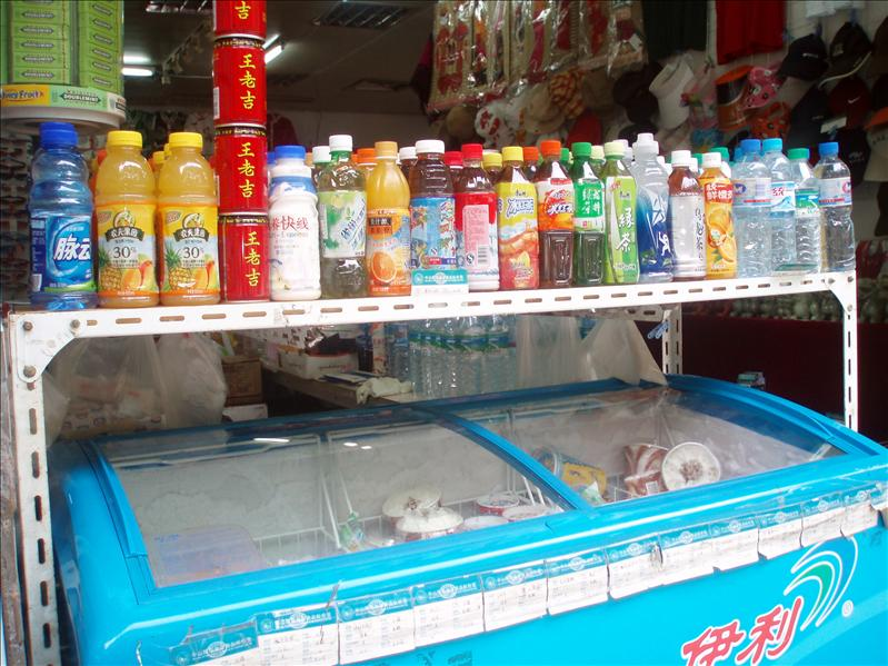All those Chinese drinks, but with Wrigley chewing gum from home