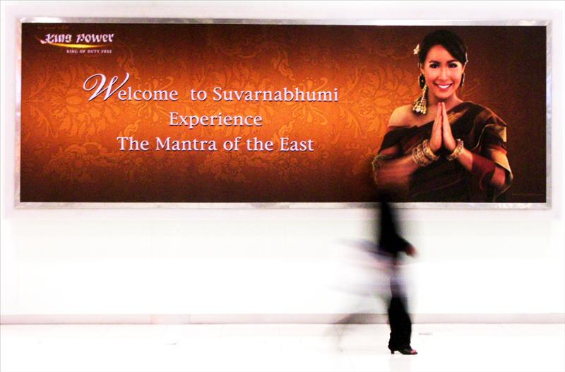 Suvarnabhumi Airport (Thailand)
