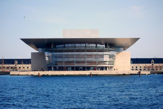 Unusual Opera House
