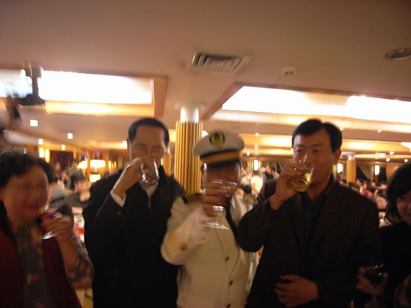 captain's toast