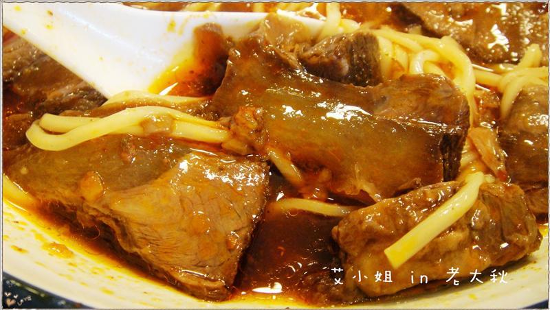 半筋半肉麵-2